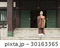 合掌 寺 人物の写真 30163365