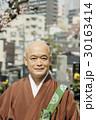 墓 人物 男性の写真 30163414