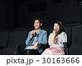 映画館 30163666