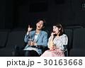 映画館 30163668
