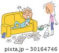 怠ける男にショックを受ける女性  30164746