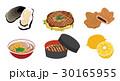 広島名物のイラスト 30165955
