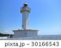 長崎鼻灯台(鹿児島県) 30166543