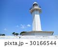 長崎鼻灯台(鹿児島県) 30166544