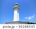 長崎鼻灯台(鹿児島県) 30166545