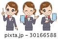女性 スマホ 店員のイラスト 30166588