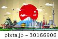 日本イメージ1 30166906