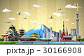 日本イメージ2 30166908