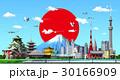 日本イメージ3 30166909