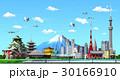 日本イメージ4 30166910