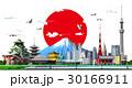 日本イメージ5 30166911