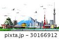 日本イメージ6 30166912