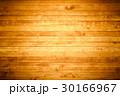 ウッド 木 バックグラウンドの写真 30166967