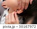 耳掃除 30167972