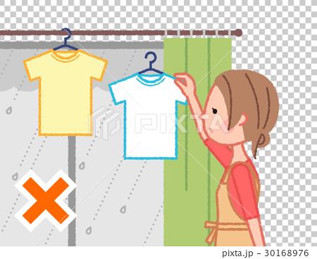 洗濯物をカーテンレールに干すのはNG 30168976