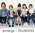 Group of Kids Holding Papercraft Galaxy Symbol on White Blackground 30180432