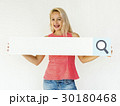 Woman Hold Search Box Magnifying Glass 30180468