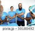 Donation Community Service Volunteer Support 30180492