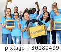 Group of Diverse People as Donation Community Service Volunteer 30180499