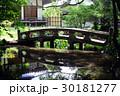 昆陽寺寺庭の石橋 30181277