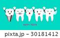 歯 マンガ キャラクターのイラスト 30181412
