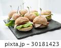 ベーコン チーズ ミニの写真 30181423