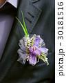 花婿 ウェディング ウエディングの写真 30181516