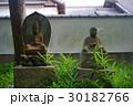 昆陽寺の石仏-1 30182766