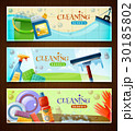 Cleaning Horizontal Banners Set 30185802