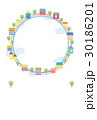 ポストカード グリーティングカード はがきテンプレートのイラスト 30186201