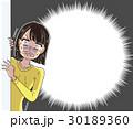 女性 ショック 衝撃のイラスト 30189360