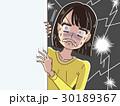 女性 ショック 驚くのイラスト 30189367