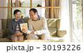 シニア 夫婦 老夫婦の写真 30193226