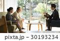 夫婦 老夫婦 営業マンの写真 30193234