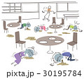 集団食中毒 食中毒 嘔吐のイラスト 30195784