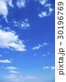 青空 空 雲の写真 30196769
