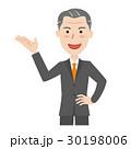 人物 男性 ビジネスマンのイラスト 30198006