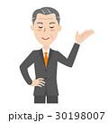 人物 男性 ビジネスマンのイラスト 30198007