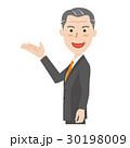 シニア ビジネスマン 30198009