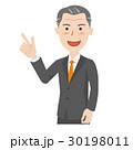 人物 男性 会社員のイラスト 30198011