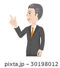 人物 男性 会社員のイラスト 30198012