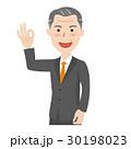 シニア ビジネスマン 30198023