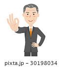 シニア ビジネスマン 30198034
