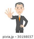 シニア ビジネスマン 30198037