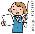 ビジネスウーマン 説明 女性のイラスト 30198837