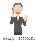 シニア ビジネスマン スマホ 30200151