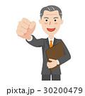 シニア ビジネスマン 30200479