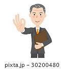 シニア ビジネスマン 30200480