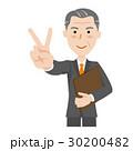 人物 男性 ベクターのイラスト 30200482