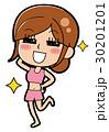 女性 人物 笑顔のイラスト 30201201